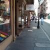 Kitty Street