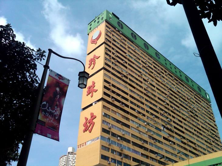 Building in Singapore, 2.7.11