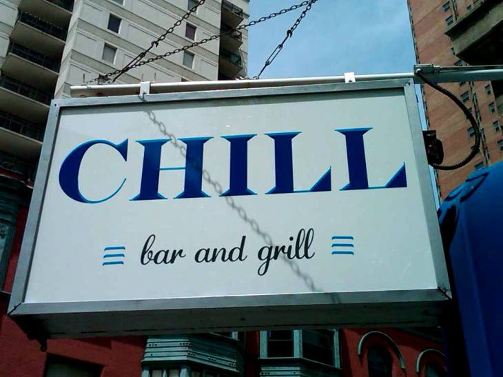 Best Word of Advice:  Chill (6.25.11)